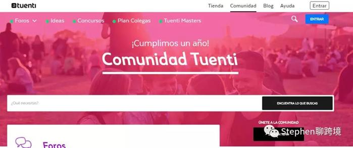 怎么经过南美交际渠道Tuenti推行产品?