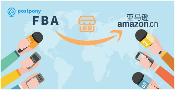 亚马逊卖家挑选FBA中转效劳,可节约50%的头程运费