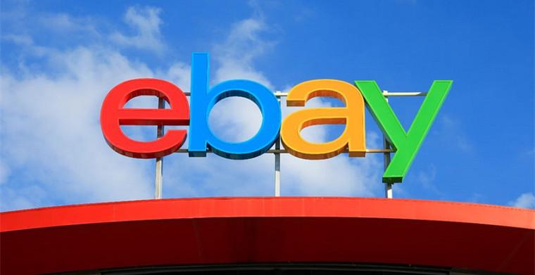 eBay:关税战现在对电商商场的影响还相对有限